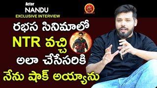 Actor Nandu Exclusive Full Interview | Close Encounter With Anusha | Savaari Movie | BhavaniHDMovies