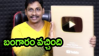 Telugu Tech Tuts gold play button unboxing