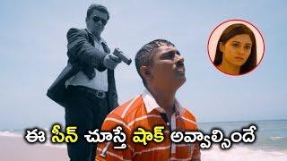 ఈ సీన్ చూస్తే షాక్ అవ్వాల్సిందే | Siddharth Latest Movie Scenes | Naalo Okkadu
