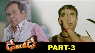 Dhee Ante Dhee Full Movie Part 3 | 2020 Latest Telugu Movies | Srikanth | Sonia Mann | D Ante D