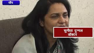लोगों को नहीं मिल पा रही डॉक्टरी सेवाएं || ANV NEWS JIND - HARYANA