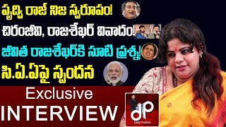 BJP Leader Swetha Reddy Exclusive Interview | Full Interview | Daily Politics With Sridhar | Latest