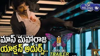 Disco Raja Official Trailer | Mass Maharaj Ravi Teja | Payal Rajputh | 2020 Telugu New Movies
