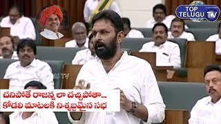 Minister Kodali Nani About Late YS Rajasekhar Reddy | AP Assembly 2020 Highlights