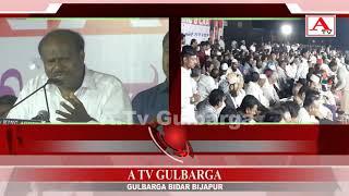 H.D Kumaraswamy Ka Modi Aur Yediyurappa Hukumat Par Bada Hamla A.Tv News 21-1-2020