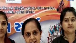 Bagasra |Kalamhakumbh competition organized at Zaverchand Meghani High School| ABTAK MEDIA
