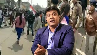 NRC CAA | Delhi UP Aur MP Mein Kya Ho Raha Hain | BJP States Mein Police Zulm ?? |