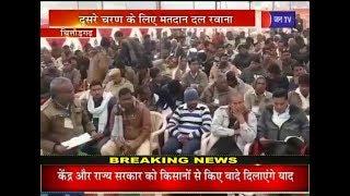 Panchayati Raj Election 2020 | Chittorgarh में दूसरे चरण के लिए मतदान दल रवाना | JAN TV