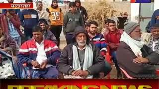 Panchayati Raj Election 2020 | Sardarshahar में 63 ग्राम पंचायतों के होंगे चुनाव | JAN TV