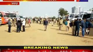 Panchayati Raj Election 2020 | Jaipur में दूसरे चरण के लिए मतदान दल रवाना | JAN TV
