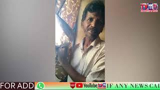కల్వకుర్తి పట్టణం  స్వాతి హోటల్ లో పురుగులు బిర్యానీ