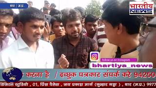 धार पीजी कॉलेज के एसी एसटी के छात्रों को नही मिल रहा शासन की योजनाओं का लाभ। #bn #Dhar