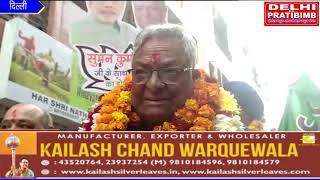 भाजपा के उम्मीदवार सुमन कुमार गुप्ता ने नामांकन भरने से पहले भगवान की पूजा और हवन किया  I DKP
