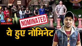 Bigg Boss 13 | These Contestants Are NOMINATED This Week | BB 13 Latest Video