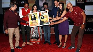 Amar Kahani Ravidas Ji Ki Trailer And Music Launch | Hemant Pandey, Sandeep Mohan