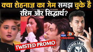 Bigg Boss 13 | Rashmi And Sidharth CLAIMS To Have EXPOSED Shehnaz's GAME | BB 13 Video