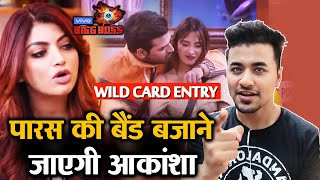 Bigg Boss 13 | Akansha Puri Might Enter As WILD CARD | Family Vs Contestants | BB 13 Latest Video