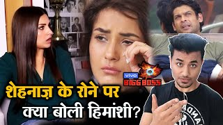 Bigg Boss 13 | Himanshi Khurana SUPPORTS Shehnaz In Sidharth Matter | BB 13 Latest Video
