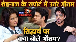 Bigg Boss 13 | Gautam Gulati Says BIG THING On Sidharth Shukla, Supports Shehnaz | BB 13 Video