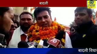 कांग्रेस के पूर्व विधायक देवेंद्र यादव ने नामांकन भरने के बाद निकाला रोड शो