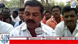 महाराष्ट्र राज्य ग्राम पंचायत कर्मचारी युनियनच्या वतीने एक दिवशीय काम बंद आंदोलन.