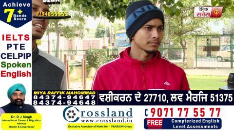 Consumer Desk : Paytm पर Indian Army के जवान के नाम पर नौजवान से हुआ 41 हज़ार का fraud