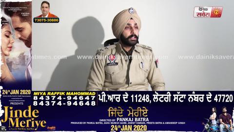 ਵੱਡੀ ਖ਼ਬਰ - ਹੁਣ Sector 88 ਤੋਂ ਫਿਰ Rami Randhawa ਨੂੰ Punjab Police ਨੇ ਕੀਤਾ Arrest | Dainik Savera
