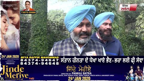 Exclusive :अगर Navjot Sidhu में हैं दम तो नहीं करेंगे Delhi में Congress का प्रचार- Harpal Cheema