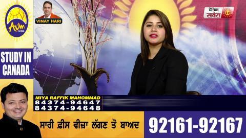 Akanshna Puri ਬਜਾਏਗੀ Bigg Boss 13 'ਚ Paras Chhabra ਦਾ Band | Dainik Savera