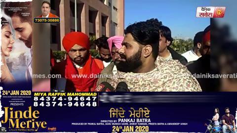 Breaking News : Rami Randhawa ਅਤੇ Prince Randhawa ਨੂੰ ਇਕ ਦਿਨ ਲਈ ਭੇਜਿਆ Ropar Jail | Dainik Savera