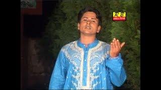 প্রেমের ডুরি বান্ধরে মন মদিনার শনে। শরীফ Premer Dori Bandhore mon modinar shone By Shorif Uddin