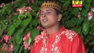 ওকি চমৎকার আল্লার বাজারে রাসুল জামিনদার । শরীফ উদ্দিন Oki Comotkar allar bajare By Shorif Uddin