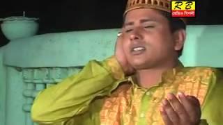 আপনার জন্য বানাইয়াছে গো নবী । শরীফ উদ্দিন Apnar Jonno Banaiyache go nobi By Shorif Uddin
