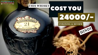 Royal Salute 21 Years Whisky Unboxing & Review in Hindi | Most Expensive Scotch Whisky | Whisky