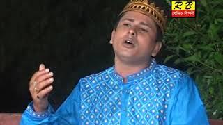 আল্লার নবী মদিনায় শুইয়া আছেন । শরীফ উদ্দিন Allar Nobi Modinai shuiya achen By Shorif Uddin