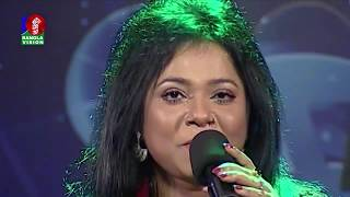 Bishomo Piriti | বিষম পিরিতি | Doly Shayontoni | Bangla Song 2020 | Banglavision
