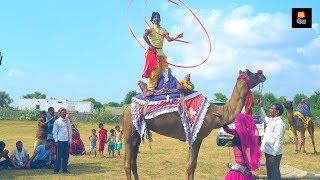 Rajasthani Gurjar Rasiya 2020 | जुड़ गई प्रित छूटे कैसे | Latest HD Video Song 2020 | Maina