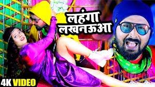 VIDEO SONG - लहंगा लखनऊआ - Bhojpuri Song - lahanga lucknow - Kumar Abhishek Anjan & Anupama Yadav