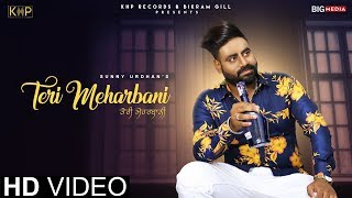 Teri Meharbani | Sunny Urdhan | Latest Punjabi Song 2019 | KHP Records