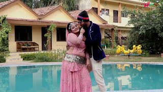 B.A में हो गयो फेल राजा मोते ट्यूशन लेले || Raja Mote Tayushan Lele ||Rajasthani Gurjar Rasiya,dance