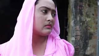 সুদের টাকার জন্য মহাজন।Bangla natok short film 2019। Parthiv Telefilm।