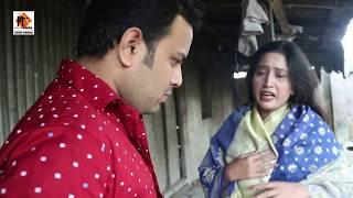 ভন্ড বাবার ফাঁদে মেয়েটি। Bangla natok short film 2019। Parthiv Telefilms।