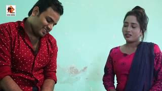 বন্ধু ক্ষতি করল বন্ধুর বউকে। পরকীয়া প্রেম। Bangla natok short film 2019। Parthiv Telefilms