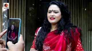 গ্রামের মহিলার ভাইরাল ভিডিও ফাঁস করে দিল ছেলেটি। Bangla natok short film 2019, Parthiv Telefilms