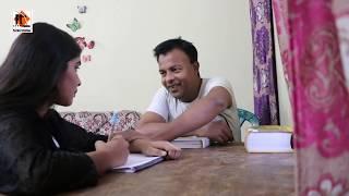 ছাত্রীর প্রতি শিক্ষকের কু-নজর। Bangla natok short film 2019 । Parthiv Telefilms
