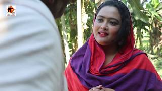 চরিত্র খারাপ মহিলা। পরকীয়া প্রেম। Bangla natok short film 2019।Parthiv telefilms।