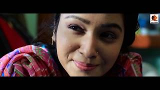 দেহের ভালবাসা।The love of the body। Bangla natok short film 2019। Parthiv Telefilms