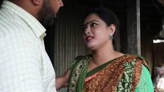 দেবরের সাথে পরকীয়ায় ভাবী খুন। Bangla natok short film 2019। Parthiv Telefilms
