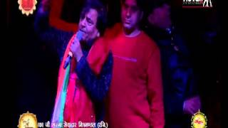 Didar Maa Kalka Ka - 2015- Narender Chanchal Part 3