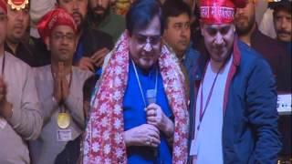 Sahara Maa Kalka ka - Narender Chanchal - 28 January - Part 6